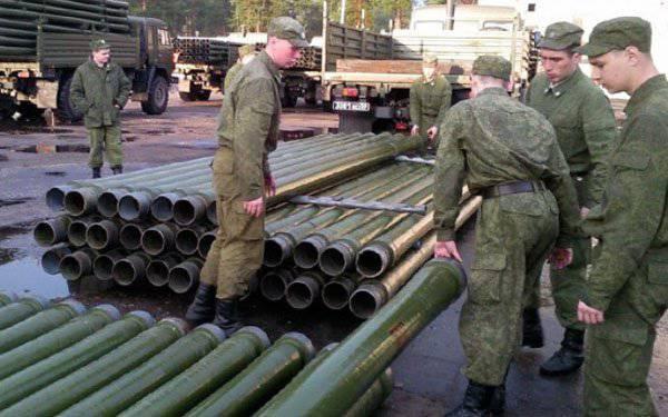 День создания трубопроводных войск