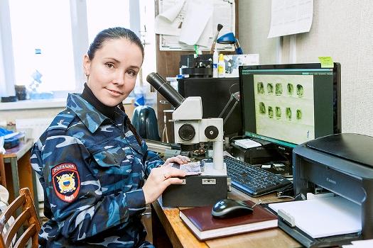 день эксперта-криминалиста МВД РФ