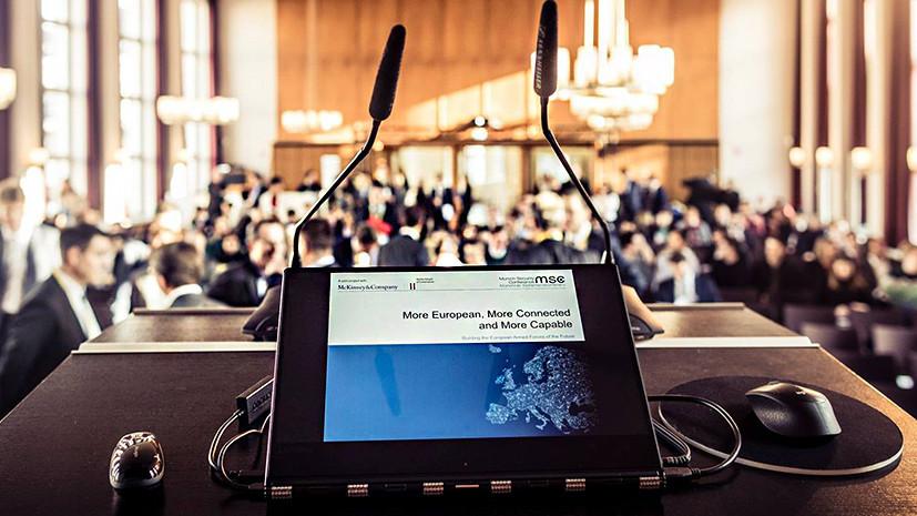 идея проведения хорошей конференции