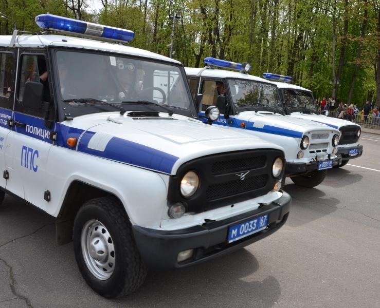 День патрульно-постовой службы полиции