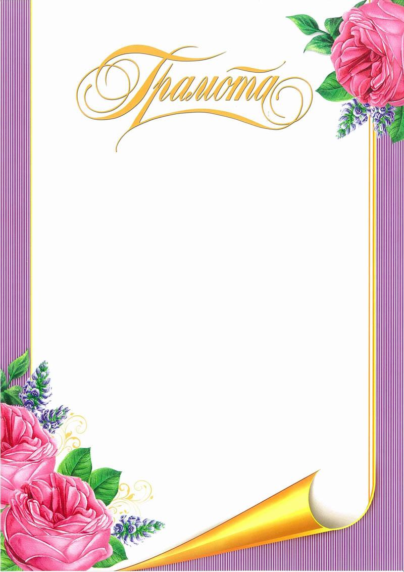 открытка девушке в честь 8 марта